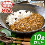 鶏ひき肉と豆の薬膳カレー 10食セット