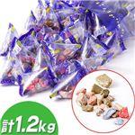 人気チョコ月の小石 計1.2kg【400g×3袋】の詳細ページへ