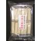 新潟安塚直送限定餅 手造り黄金餅 (2袋セット)