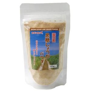 黒糖しょうがパウダー(100g)×10袋