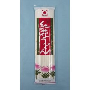 紅花うどん230g×30袋