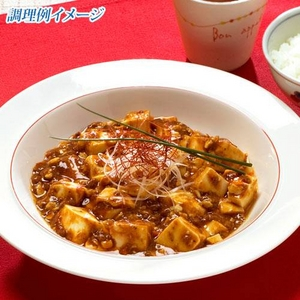 重慶飯店監修 麻婆豆腐醤(辛口) 10袋セット