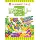 野菜ゼリーミックス 5袋セットの詳細ページへ