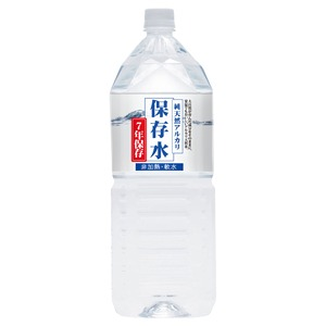 純天然アルカリ7年保存水(2L) 6本セット