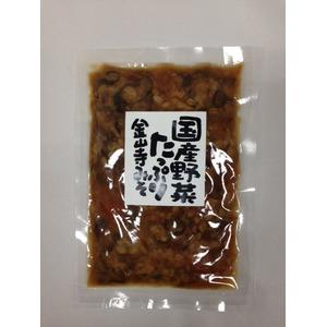 国産野菜たっぷり 金山寺みそ【4個セット】
