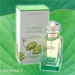 Hermes(エルメス) ナイルの庭 EDT 50ml