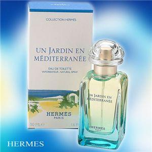 香水 HERMES(エルメス) 地中海の庭 EDT 50ml