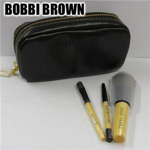 BOBBI BROWN(ボビーブラウン)ポーチ 携帯用ミニブラシセット ブラック