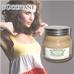 L'OCCITANE(ロクシタン) アーモンドアップル スウィート ピール (フェース用スクラブ)