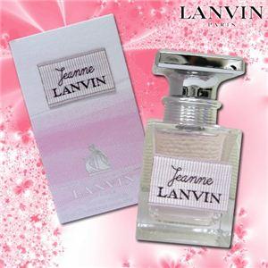 LANVIN(ランバン) 香水 ジャンヌ ランバン 30ml