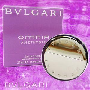 BVLGARI(ブルガリ) オムニアアメジスト オーデトワレ 25ml