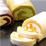 ロールケーキ3種の詳細ページへ