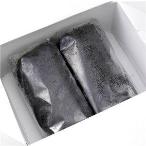 紀州備長炭ロールケーキ2本セット
