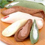 メディアで話題のもちもちロール5種類セット(キャラメル・苺・チョコ・バナナ・よもぎ各2本 計10本)