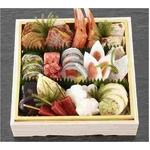 超豪華!日本三大珍味四段おせち