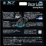 プロ仕様マウス XL-740K-JP