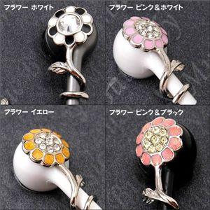 キラキラ☆ジュエリーイヤフォンMusic Butterfly(フラワー)ホワイト
