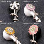 キラキラ☆ジュエリーイヤフォンMusic Butterfly(フラワー)ピンク&ブラック