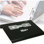VIZO(ヴィゾ) ノートパソコン用クーラー NINJAII BLACK NCL-211-BK