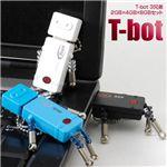 T-bot 3兄弟 2GB×4GB×8GBセット