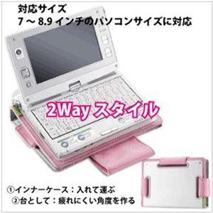 エルゴノミック メタル スリーブケース(7〜8.9インチ対応)ピンク C-MB01-N1