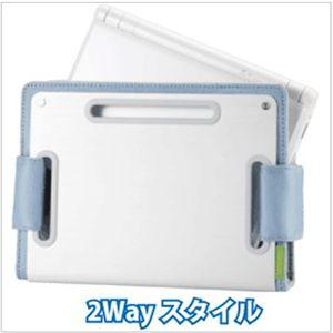 エルゴノミック メタル スリーブケース(7〜8.9インチ対応)ブルー C-MB01-B1