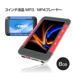 3インチ液晶 MP3/MP4プレーヤー 8GB F098 レッド