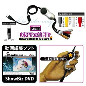 ビデオ映像をDVD・PCに☆ビデオキャプチャー【バーゲン通販】