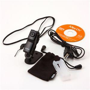 音声センサー搭載クリップ式 MiniDV