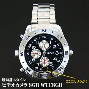 腕時計スタイルビデオカメラ 8GB WTC8GB