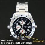 腕時計スタイルビデオカメラ(動画、静止画、音声録音)8GB WTC8GB