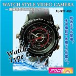 防水時計にカメラ内蔵 WPF-4GB