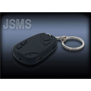 【防犯】U-lex(ユーレックス) セキュリティーキースタイル ICビデオレコーダー JSMS