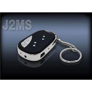 【防犯】U-lex(ユーレックス) カーキーレススタイル ICビデオレコーダー J2MS