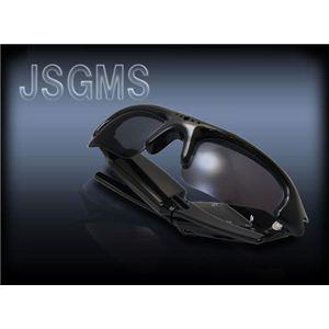 【防犯】U-lex(ユーレックス) サングラス型 ICビデオレコーダー JSGMS