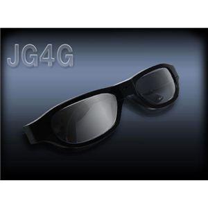 【防犯】U-lex(ユーレックス) 黒ブチメガネ ICビデオレコーダー JG4G