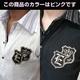 2枚襟フェイクポロシャツ  J7493 ピンク M 写真3