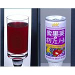 紫果実とポリフェノール 30缶