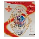 ¥9,387円 大特価(^O^)/『プラチナビート』が、ホントにホントに極秘値下げしちゃいます!!! テレビ通販で2時間で1万個売れた驚異の商品!プラチナビード3箱セット