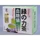 特定保健用食品 血糖値が気になる方の粉末緑茶 国内産緑茶使用 緑の力茶(りょくちゃ)2箱