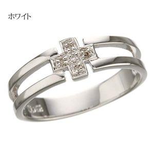 ダイヤクロスリング ホワイト B0825 9号