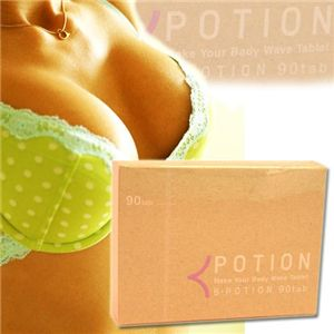 B-POTION