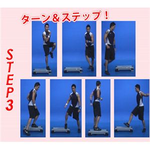 エアロビックステップ(大) オリジナルマット付き 【踏み台昇降】