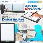 【11月3日まで期間限定特価】Prinston デジタルインクパッド PTB-DIP1