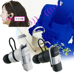 Bluetoothコードレスハンズフリーヘッドセット ホワイト