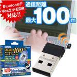 Bluetooth USB アダプター