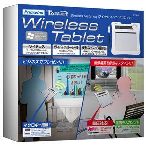 ワイヤレスタペンブレット PTB-W1 の詳細をみる