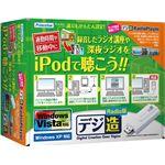 デジ造 AM/FM対応USBラジオチューナー PCA-RCU