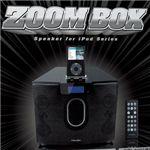 Princeton 2.1chマルチメディアスピーカー ZOOM BOX PSP-ZBB
