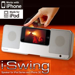 Princeton iPhone/iPod対応コンパクトスピーカー「i-Swing」 ホワイト